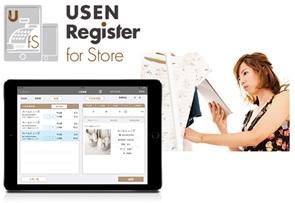 小売店向けに特化したタブレットPOSレジアプリ「USEN Register for Store」