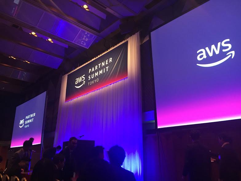エンタープライズでのクラウド利用を切り拓いた功績を評価 AWS Partner Network Award 2017 - Japan