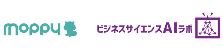 AI及び機械学習の研究を行う【AIラボ】、ポイントサイト【モッピー】に広告配信最適化技術を3月8日より導入開始