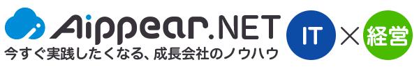 AIPPEAR.NET