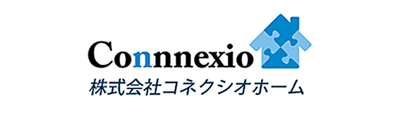 株式会社Connnexio home様