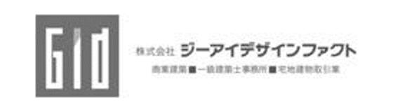 株式会社ジーアイデザインファクト様
