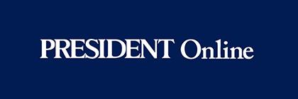 PRESIDENT ONLINE ロゴ