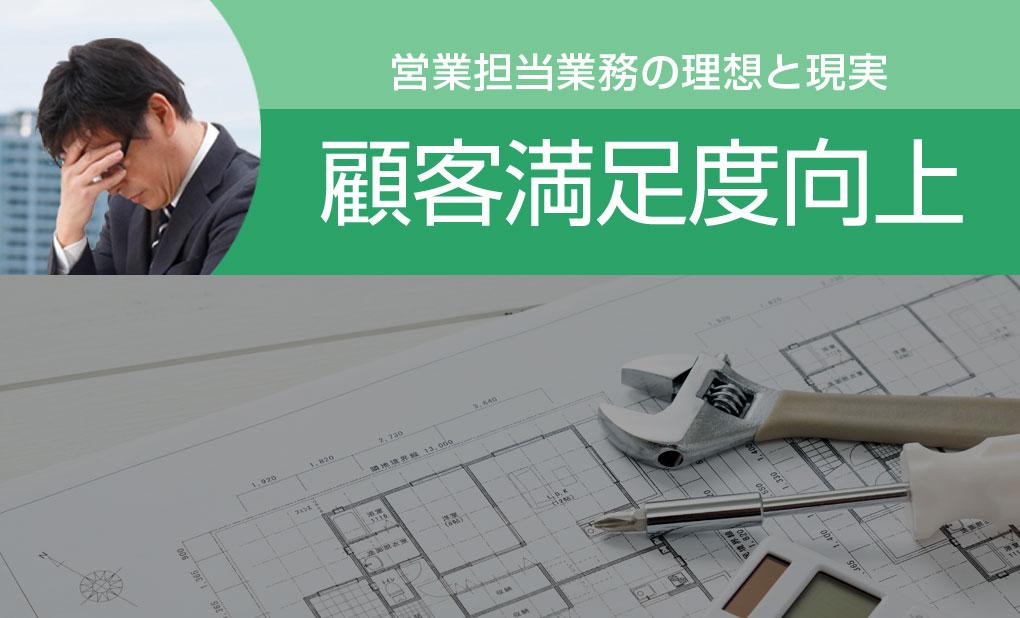 施工管理 システム  建築業界の業務管理なら【アイピア】